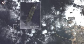 Detectado ante la costa de Siria el petrolero iraní liberado en Gibraltar