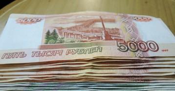 Власти придумали новый способ заполучить пенсионные накопления россиян