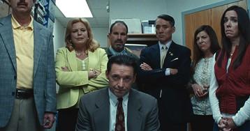 Toronto Film Review: 'Bad Education'