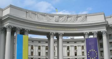 """Киев предоставит предложения жителям Донбасса: """"Мы готовы упростить жизнь людям"""""""