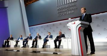 Жадность и бедность. Что говорили Кудрин, Силуанов и другие на МФФ