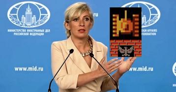 В МИДе видят опасность в компьютерных играх про войну
