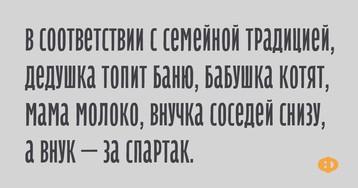Особенности России идругие весёлые анекдоты