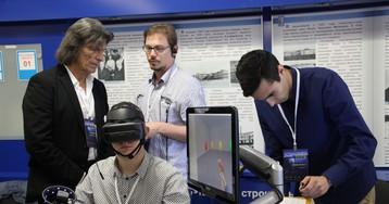 Заканчивается регистрация на международную конференцию нейротехнологий в Самаре