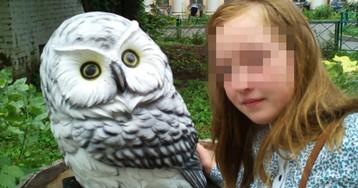 Толпа одноклассников избила 16-летнюю школьницу в Москве из ревности