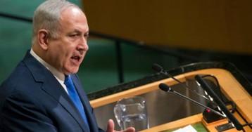 Netanyahu to Skip Trump Meet, U.N. General Assembly Amid Election Deadlock