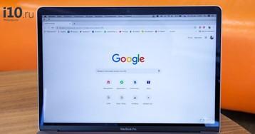 Google откроет Chrome доступ к файлам на ваших устройствах и вашим смс