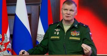 В Минобороны рассказали о сбитых у базы РФ в Сирии дронах