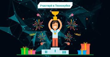 Mail.ru Group, МГТУ и МФТИ проведут для школьников олимпиаду по программированию