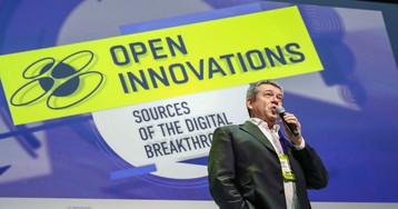 """В """"Сколково"""" пройдет Международный форум """"Открытые инновации"""""""