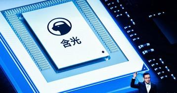 Alibaba представила собственный AI-чип Hanguang 800
