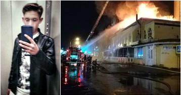 13-летний подростка не стало при пожаре в здании ресторана «Арарат»