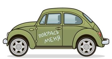 Анекдот про мужика иего машину