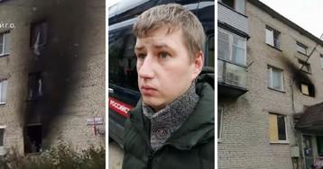 Пожар под Москвой: очевидец рассказал, как спас двух женщин и детей