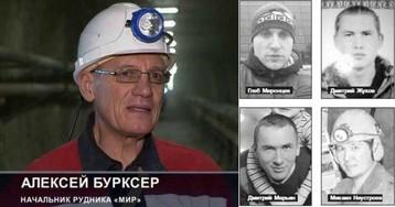 Экс-начальник рудника «Мир» свел счеты с жизнью в СИЗО