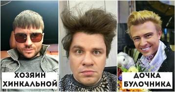 От Путина до Богомолова. Топ ужасных мужских причесок