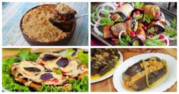 5 самых вкусных блюд из баклажанов