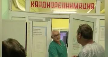 Врачи не пустили близких попрощаться с ждавшей их три дня бабушкой в Москве