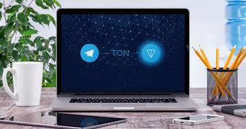 Grams Wallet: как пользоваться кошельком для криптовалюты Telegram