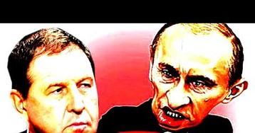 Тщательно осуществляемая капитуляция Украины
