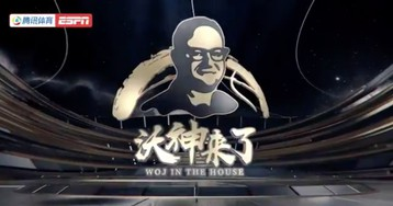"""Tencent Cancels Adrian Wojnarowski's Chinese Studio Show After He """"Liked"""" Daryl Morey's Hong Kong Tweet [Update]"""
