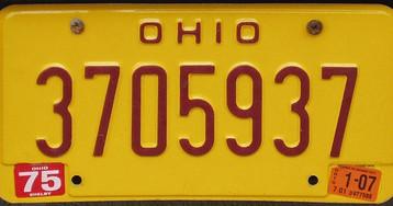 Специальные номера для нетрезвых водителей
