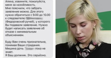Новгородская журналистка рассказала, как над ней нaдpyгался главред газеты