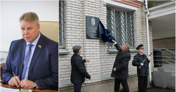 Депутат торжественно открыл памятную доску в свою честь
