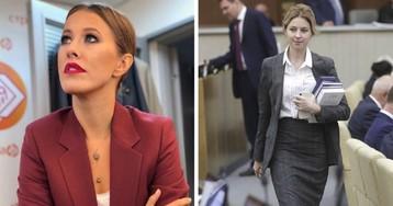 Собчак высмеяла наряды женщин-депутатов. Поклонская обиделась