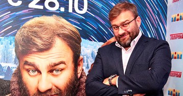 Звезды на закрытой премьере комедийного сериала «Полярный»