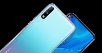 Huawei представила бюджетный смартфон Enjoy 10