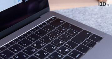 В macOS 10.15.1 нашли первое изображение MacBook Pro 16″