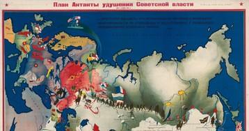 Экономическая блокада Советской республики 19 октября 1919 года - 16 января 1920 года