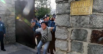 South Korean Students Break Into U.S. Ambassador's Residence