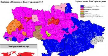 Кто в Украине и почему хочет объединения с ОРДЛО