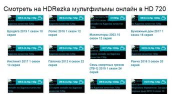 Пиратский источник кино для рунета Moonwalk наконец-то прибили голландцы