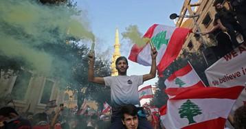 Líbano aprueba reformas económicas tras cinco días de masivas protestas