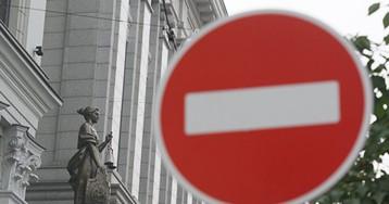 """Верховный суд РФ подтвердил обязанность Украины выплатить $144 млн """"Татнефти"""""""
