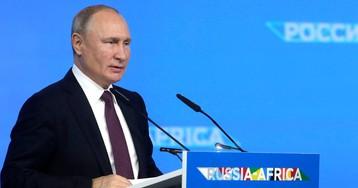 Путин: Россия списала Африке долги на 20 миллиардов долларов