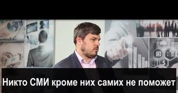 Синодов и Делицын про 12 лет Roem, будущее российских медиа и смерть Яндекс.Новостей (а лучше Дзена)