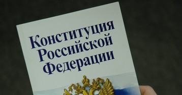 Сирота из Новокузнецка разорвал Конституцию перед камерой — против него завели дело