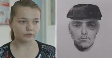 Под Курском школьница спасла подругу от злoyмышлeнникa