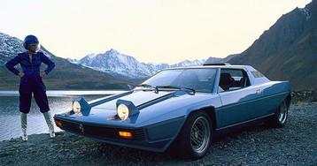 Car Concepts From The Future Past: 1976 Ferrari Rainbow