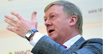 Россию освободили от «налога Чубайса». Почему радоваться не стоит
