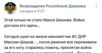 На Донбасі помер бойовик, який катував українців: подробиці та фото
