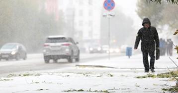 МЧС предупреждает омокром снеге, гололеде исильном ветре вТюменской области