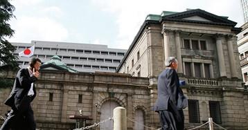 Банк Японии ожидаемо сохранил процентную ставку на отрицательном уровне - минус 0,1%