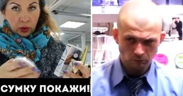 «Положи на место, дура!» Как россиянок унижают в магазинах косметики