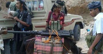 Йеменские хуситы посрамили американскую бронетехнику: неизвестная война