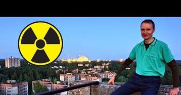 Решился переехать жить в Припять Чернобыльской Зоны